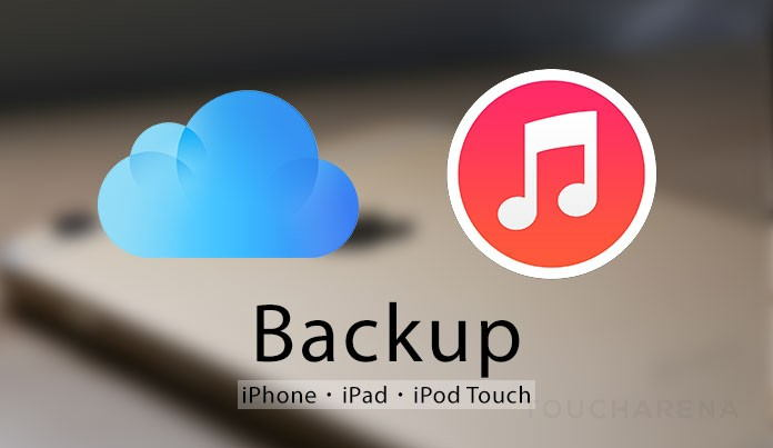 Itunes backup restore instructions