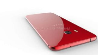 HTC U 11 will arrive soon in market with red colored chasis