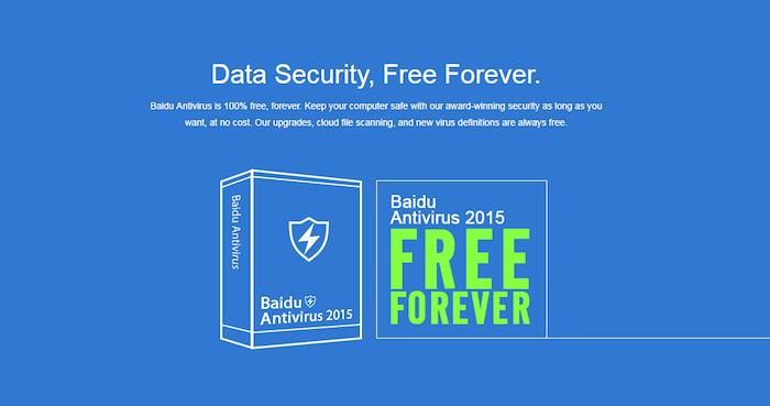 Baidu Antivirus 2015 Review: Forever Free Malware Protection