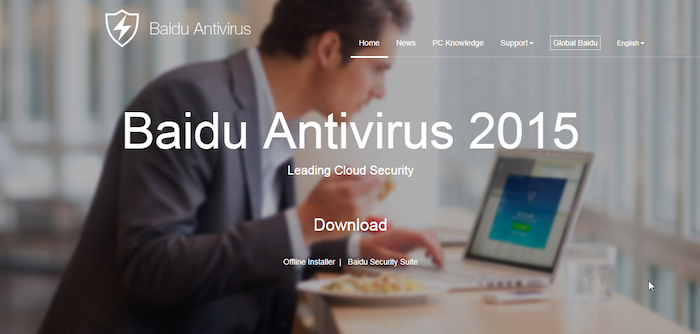Baidu Antivirus Free Download
