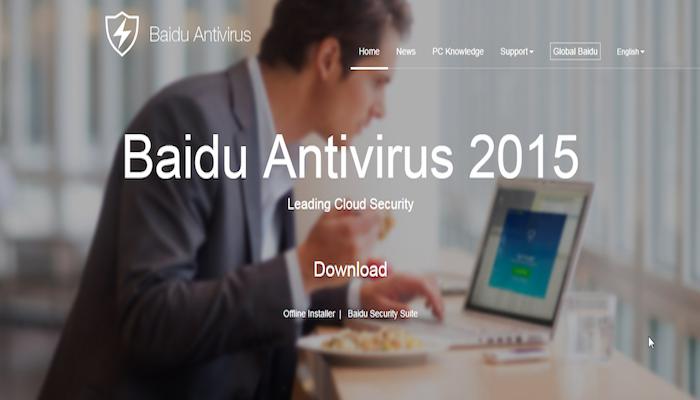Best Free Antivirus 2018: Baidu Antivirus Free