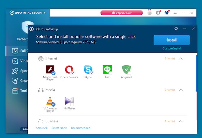 360 total security 2018 offline installer