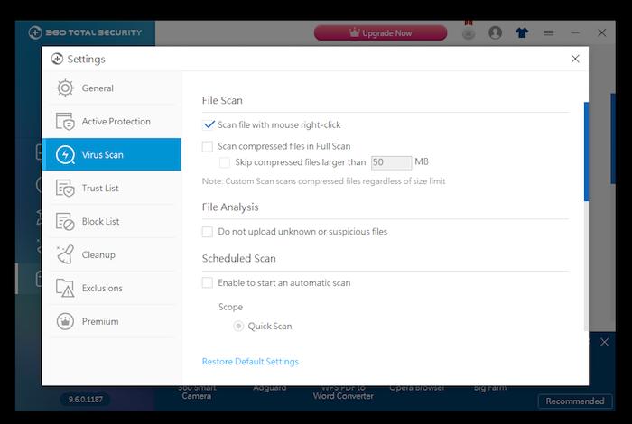 360 Total Security Antivirus settings