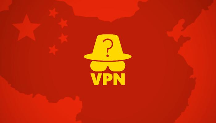 China to block vpn