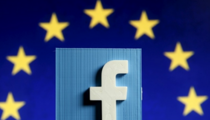 Facebook GDPR Regulations