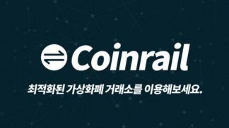 Coinrail Exchange Loses Over $40 Million Following a Hack