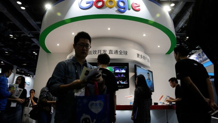 Google Used Honeypot Tracking for Upcoming Chinese Search Engine