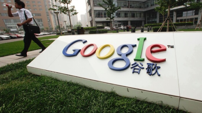 Google to Offer Censored Search Engine for Chinese Users