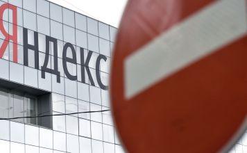Yandex Russian Search Engine