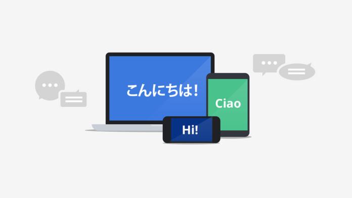 Google Translate Is Reducing Gender Bias During Translations