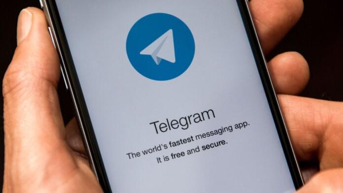 'GoodSender' Malware Found in Telegram Bot API