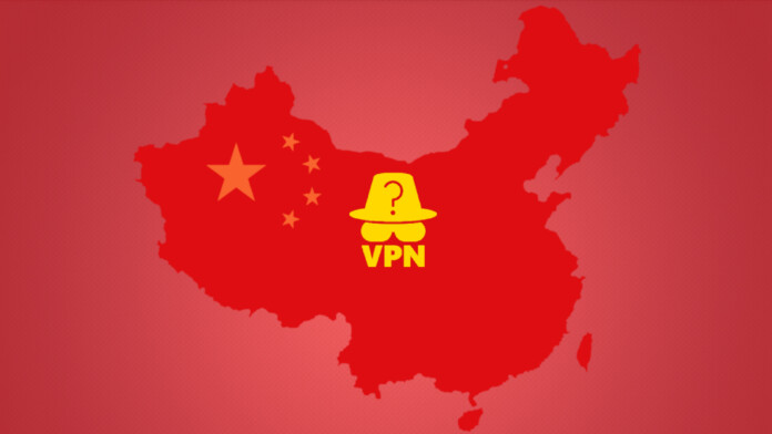 China VPN Ban
