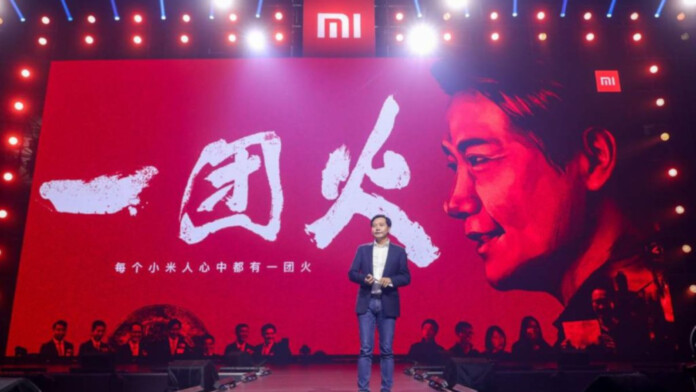 Xiaomi AI