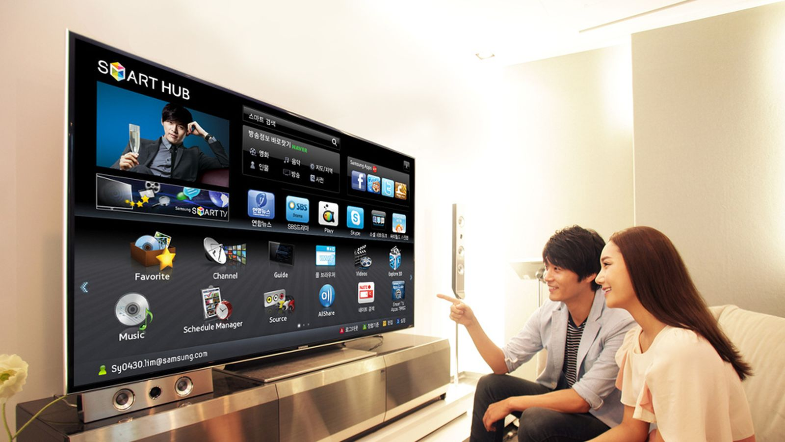 Samsung Smart TVs To Come Pre-Loaded with 'McAfee Security