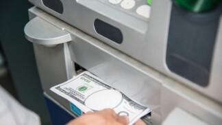 WinPot Malware Turns ATMs Into Slot Machine Games
