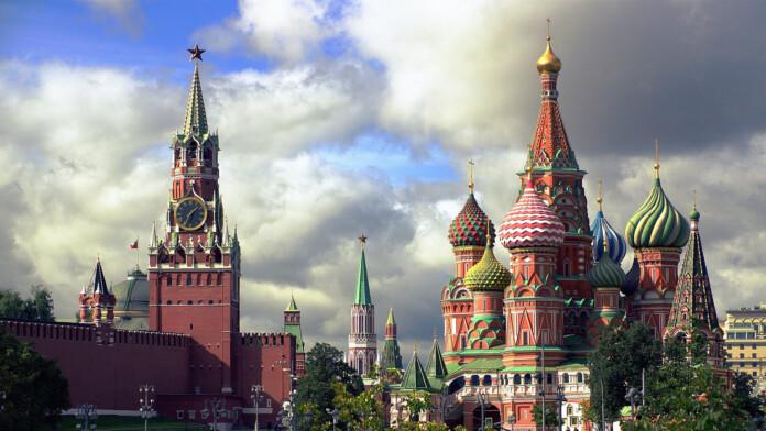 Moscow Skyline Kremlin