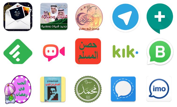 malware ridden apps