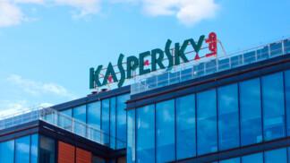 kaspersky office