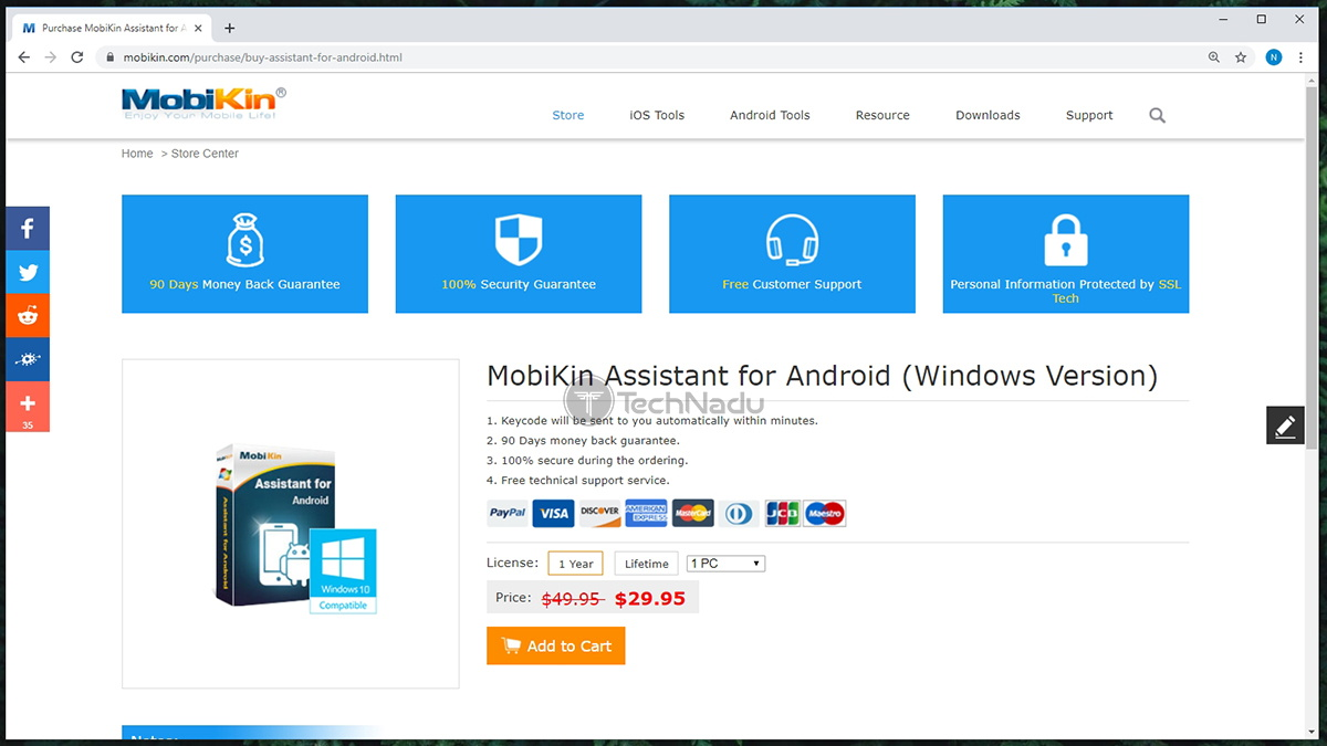 Link to MobiKin Pricing Page