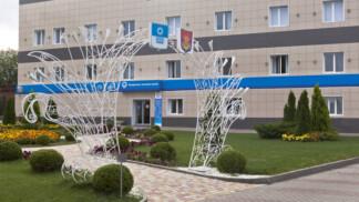 Russian Tax Office