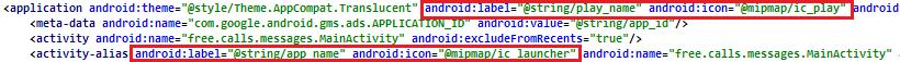 ad-serving code