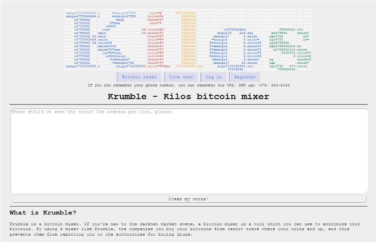 bitcoin-mixer-service-krumble