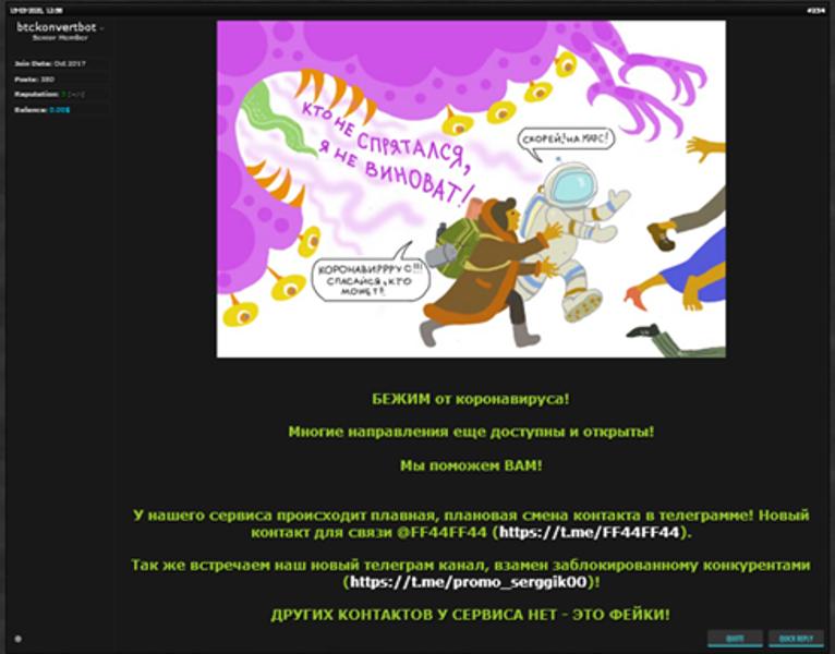 Club2CRD-travel-vendor's-coronavirus-related-post
