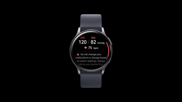 samsung watch pressure