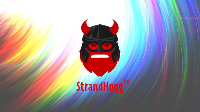 StrandHogg2.0