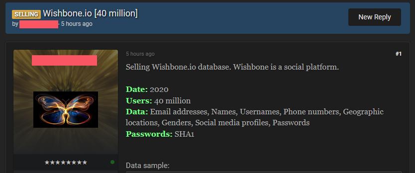 wishbone-sample