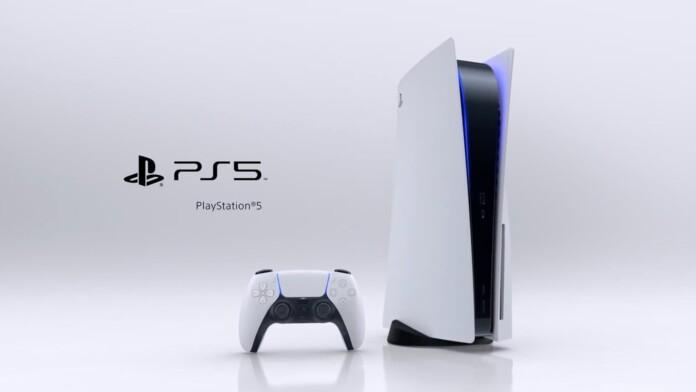 PlayStation 5 Final Design