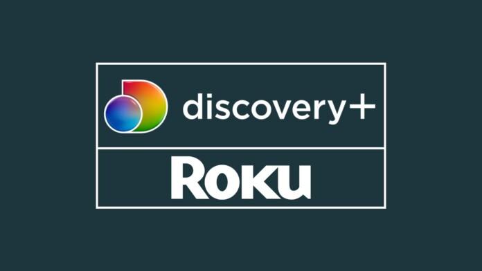 Discovery Plus Roku Logos