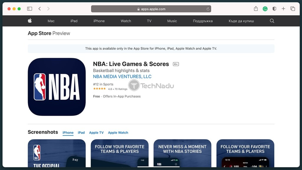 NBA App Overview on iOS App Store