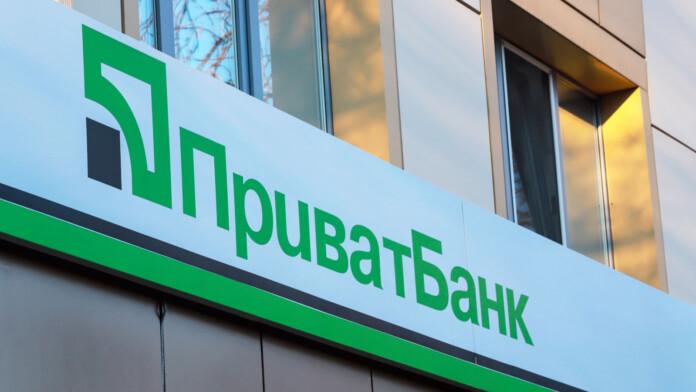 privatbank