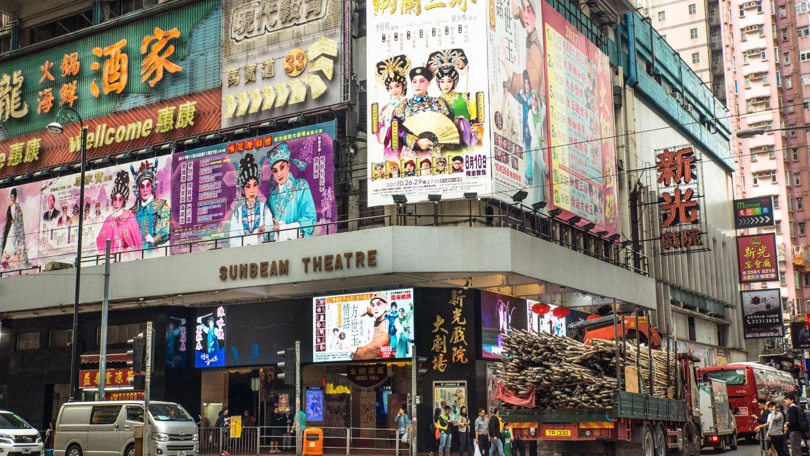 China Censors Hong Kong's Cinemas Banning Movies Considered a National Security Risk